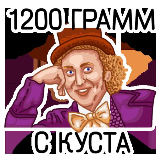 :1200: