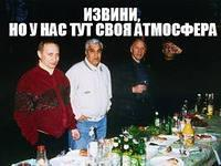 Главарь русской мафии Дед Хасан был другом Путина Его