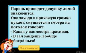 post-52551-0-22783300-1453547360_thumb.j
