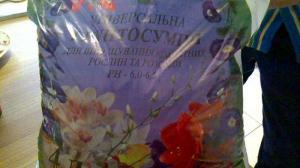 post-52551-0-01155800-1458156476_thumb.j