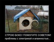 post-1293-1337290224.jpg