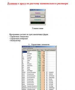 post-3-1247930225_thumb.jpg