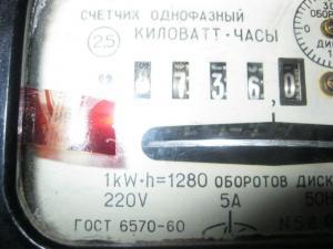post-1027-1324749163_thumb.jpg