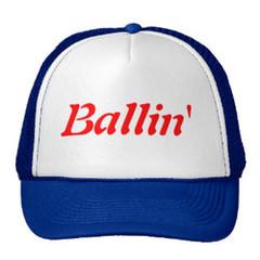 ballinagain