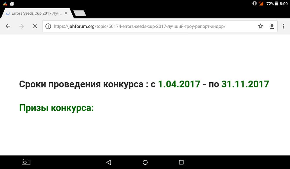 Screenshot_2017-08-03-08-00-14.thumb.png.e7b68babaddccf1fc700b0af984eadb0.png
