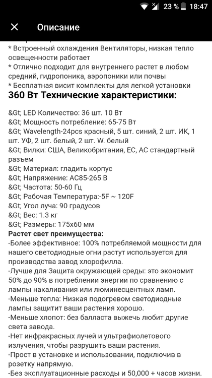 Screenshot_20171216-184731.png