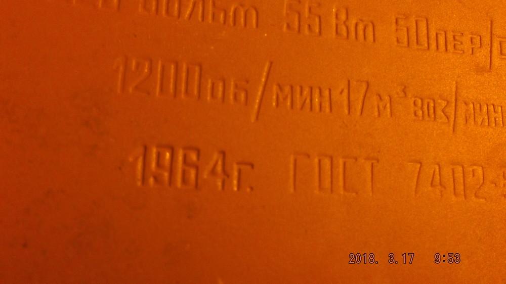 DSCF3408.thumb.JPG.784c9aaf7c284a3ca342b6a92f099083.JPG