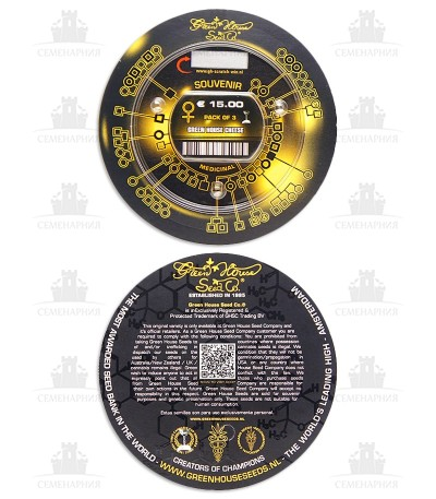 cheese-3_semena_ghs_pack__7WLXlNou8X2T8UPO.jpg.67f327143c921c2edc852e50fa5bba25.jpg