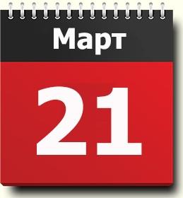 march-21.jpg.bfd4162b7f0399b4d93374311b58be1c.jpg