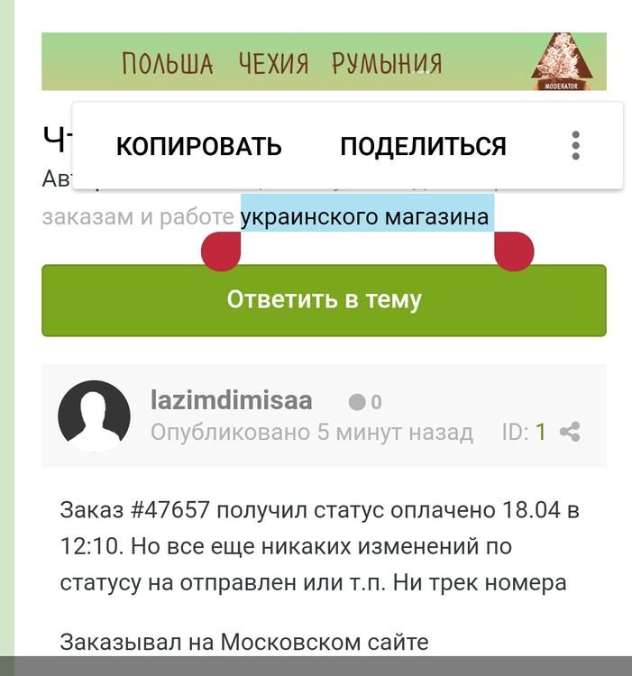 IMG_20180421_173726.jpg