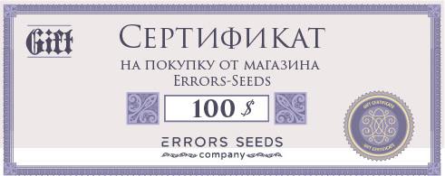 100$-490х200.jpg