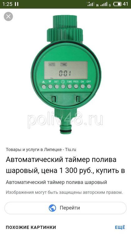S80610-012521.thumb.jpg.200f78f3ddea9ad7bf333eafdc634d17.jpg