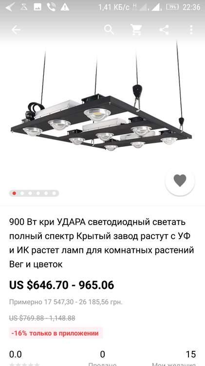 Screenshot_20180613-223628.jpeg