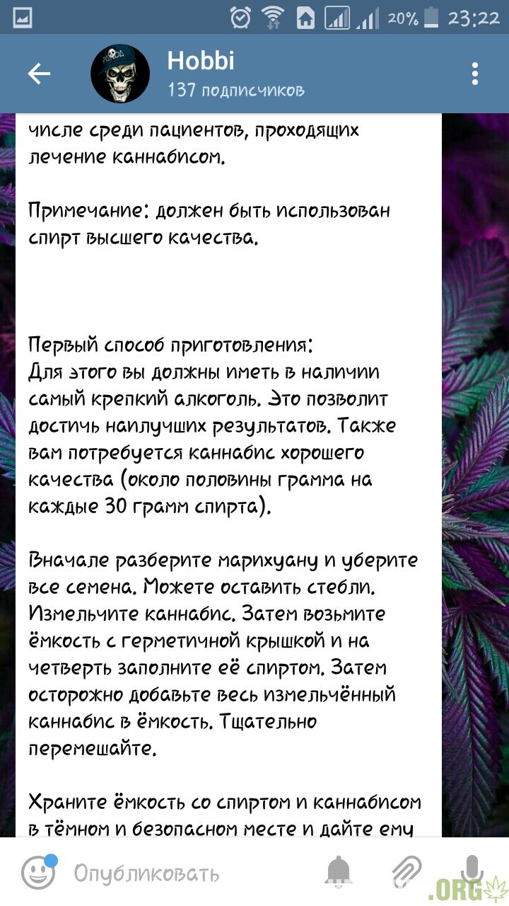 Screenshot_2018-06-13-23-22-48.png