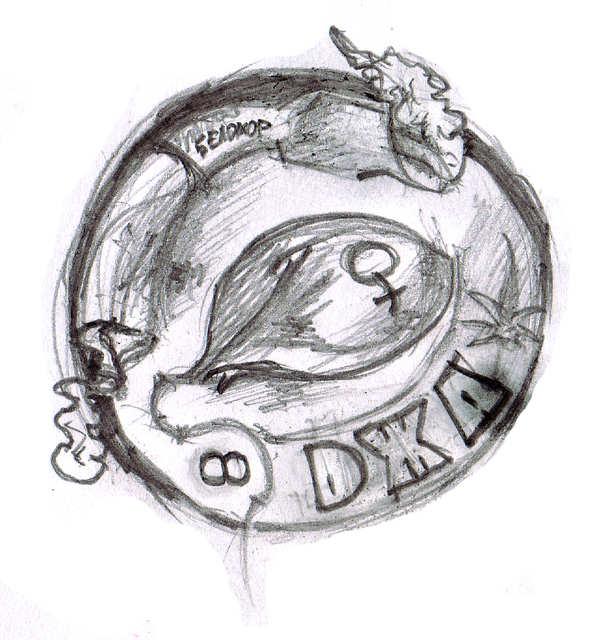 герб 2
