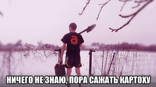 1364488723 lol54.ru 101
