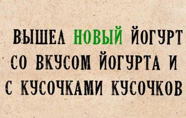 1366370452 lol54.ru 010