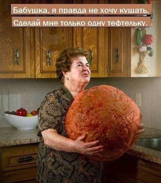 1365228548 lol54.ru 001