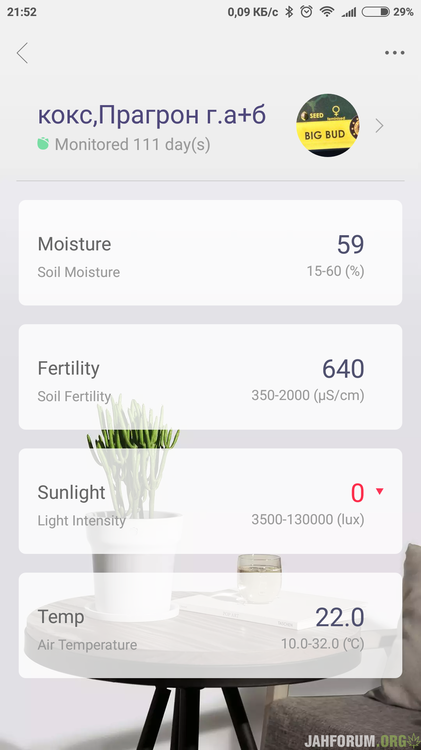 Screenshot_2018-10-03-21-52-16-556_com.huahuacaocao.flowercare(1).png