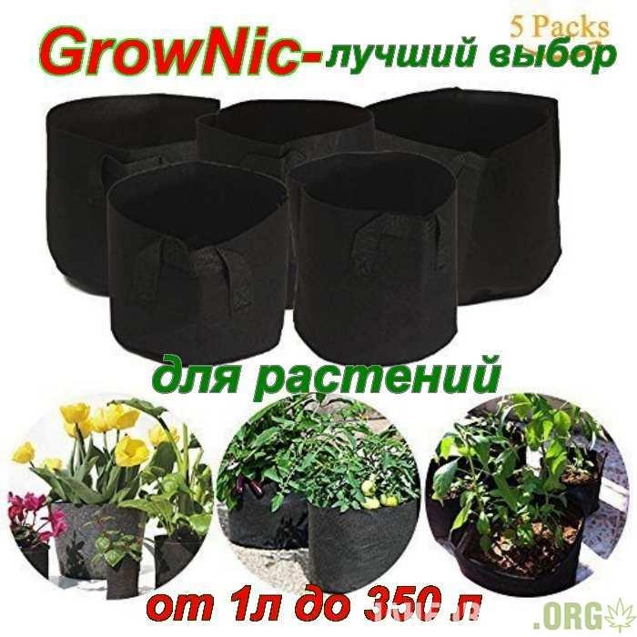 612572910_7_1000x700_tkanevyy-gorshok-grow-bag-_rev018.jpg