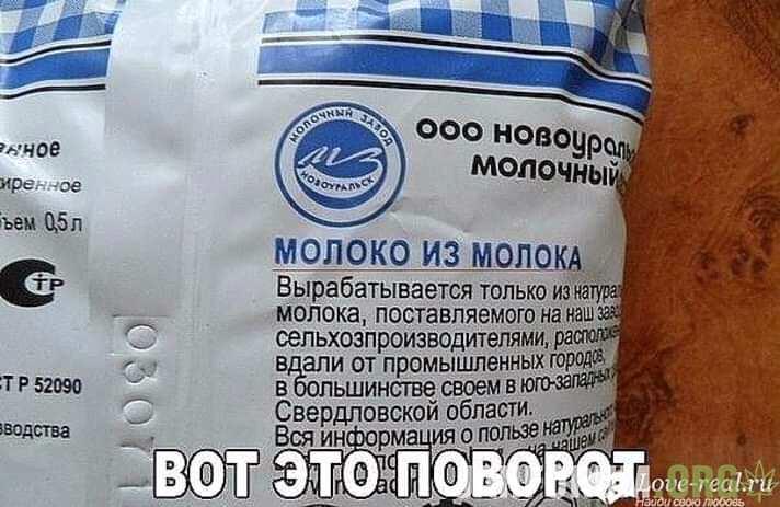 FB_IMG_15419305292516603.jpg