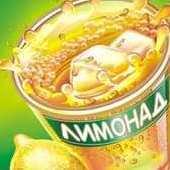 Limonadil