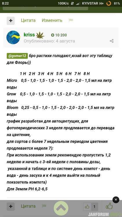 Screenshot_2018-08-21-08-22-40-250_com.android.chrome.png