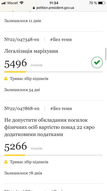 338FE57D-556F-438B-B0FF-A826C8DF7E13.png