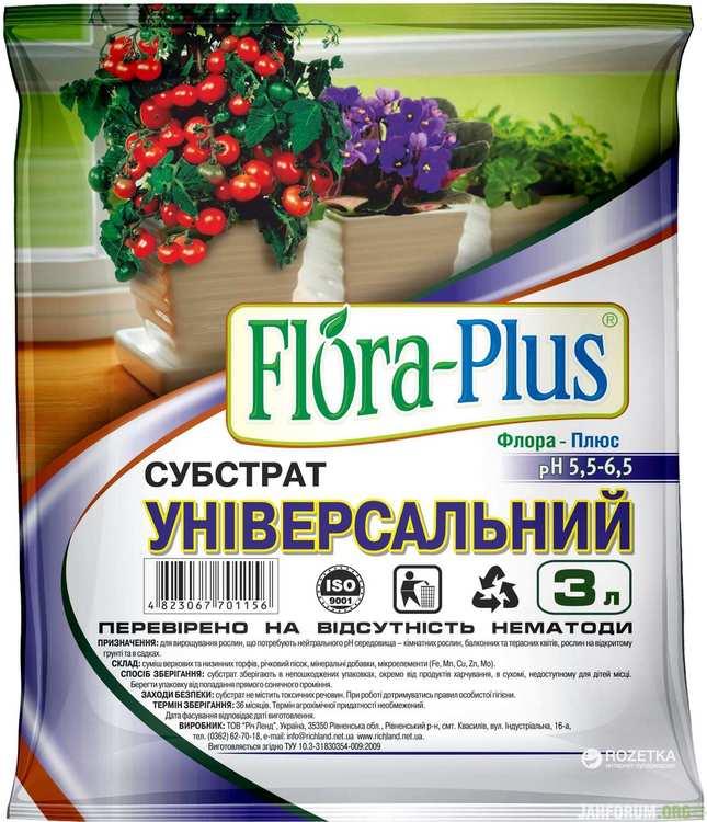 flora_plus_2017112467_images_2433461505.thumb.jpg.66c82840d30833abc5849341e7b0fef7.jpg