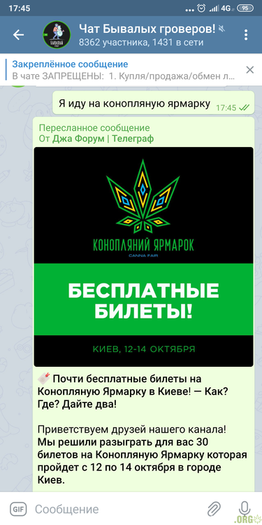 Screenshot_2019-10-08-17-45-18-173_org.telegram.messenger.png