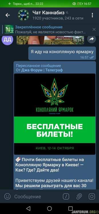 Screenshot_20191008_165716_org.telegram.messenger.jpg