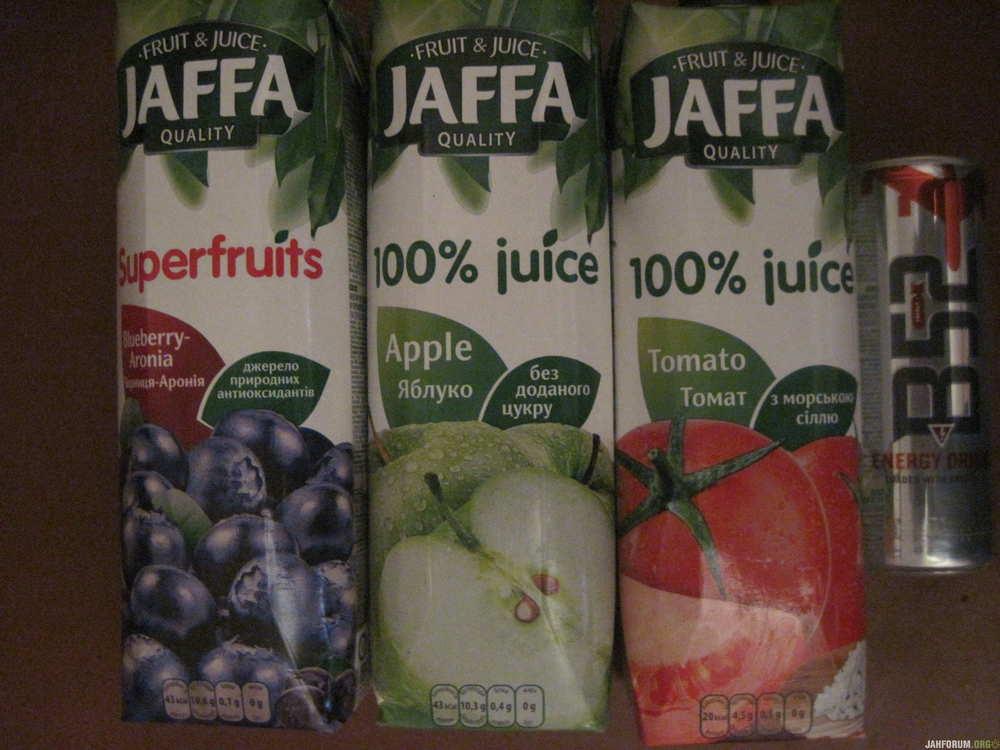 Jungle juice.JPG
