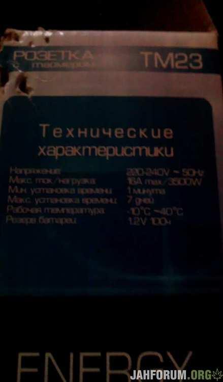 IMG_20200114_151016.jpg