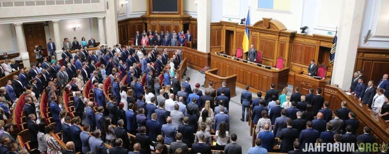 В Верховной раде Украины зарегистрирован законопроект который может поставить крест на легализации марихуаны