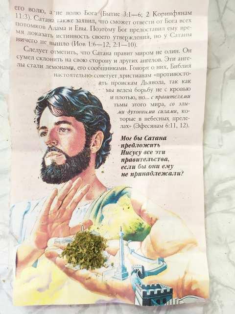 Тематический юмор для садоводов