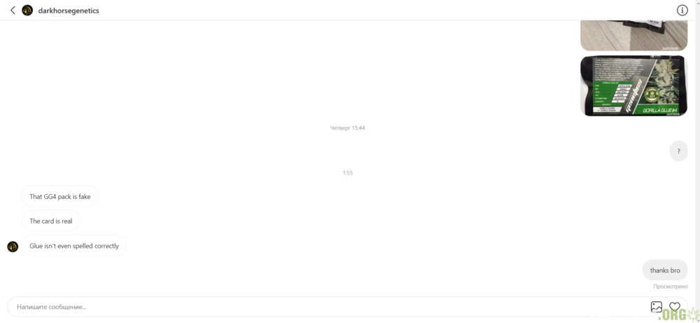 1297770771_Screenshot(2).thumb.png.da36301cf6090752739776fdc2254892.png