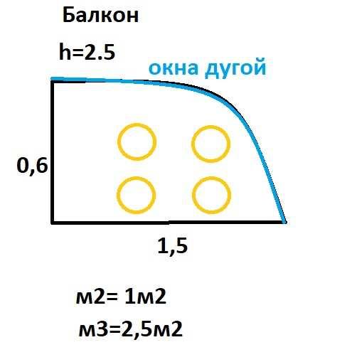 Безымянный3.jpg