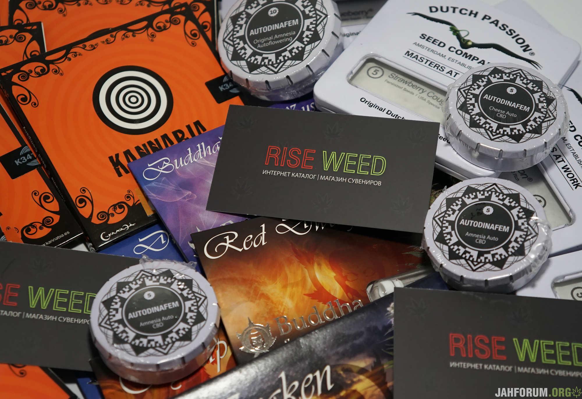 Упаковки семян марихуаны