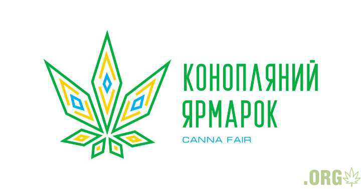 Logo-CannaFair.jpg.44038eb0fde8ed2c1f67a6992f4d46b4.jpg
