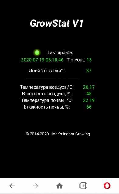 20200719_082115