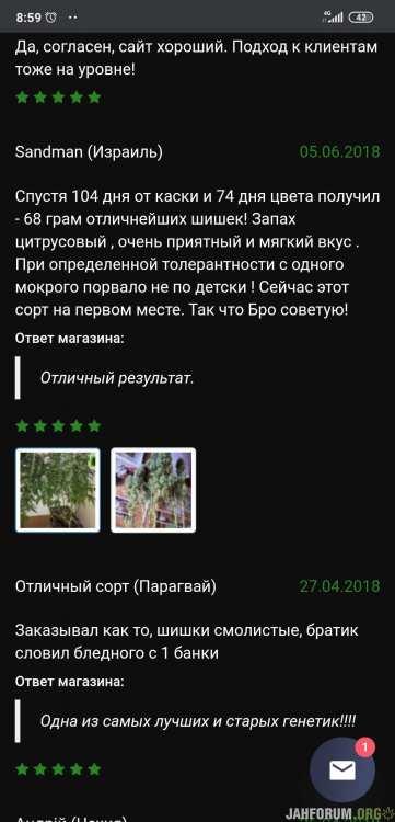 Screenshot_2020-08-19-08-59-46-117_com.android.chrome.jpg