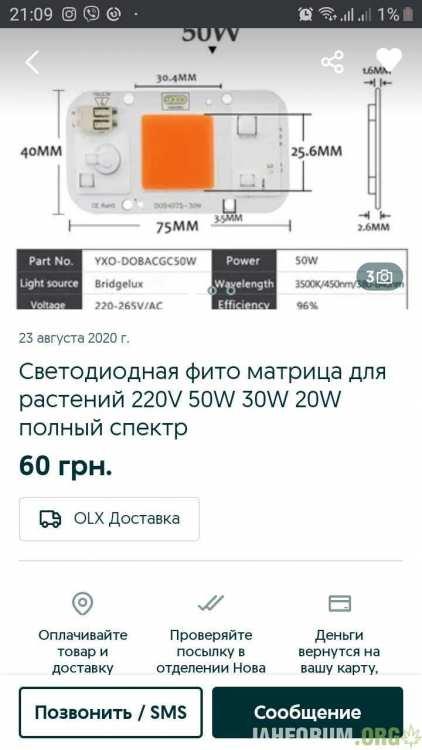 Screenshot_20200824-210908_Chrome.jpg