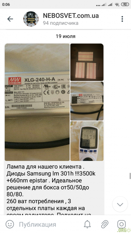 Screenshot_2020-09-26-00-06-12-719_org.telegram.messenger.thumb.png.8b2a3855c02ffe03e09aff2d854910ee.png