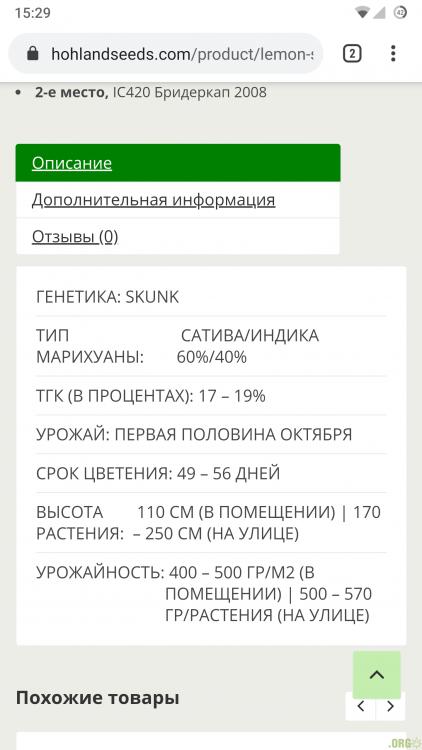 Screenshot_20200916-152939_Chrome.png