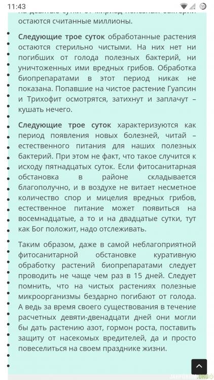 Screenshot_20201003-114359_Chrome.png