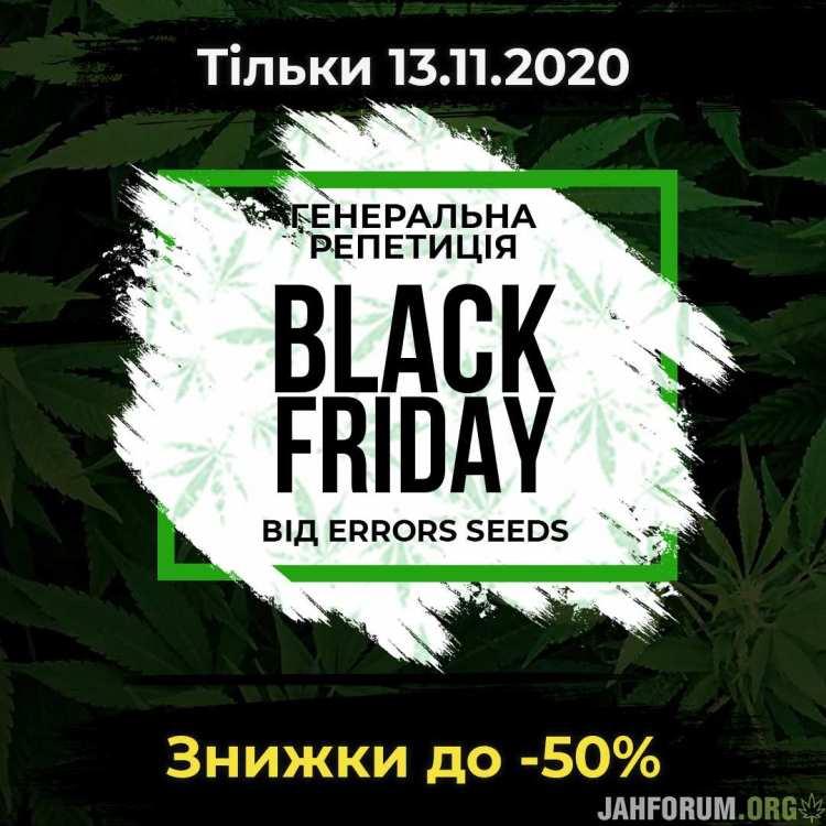 BlFr-2020-ukr.jpg