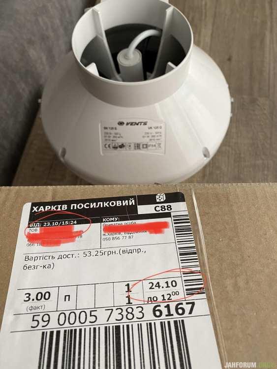 E01EF948-DF30-46D9-AA93-A53B9604679A.jpeg
