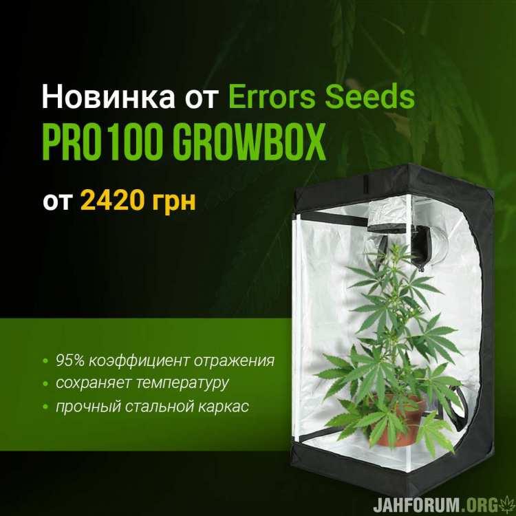 Growbox_1080x1080_2420_(2).jpg