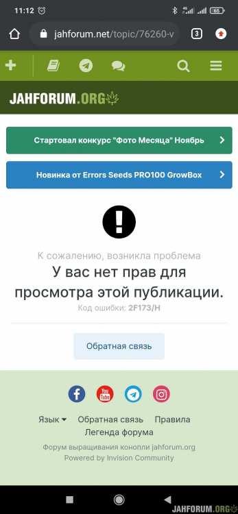 Screenshot_2020-11-26-11-12-29-519_com.android.chrome.thumb.jpg.cb5b35270cb1aa438be3de6c0f5b39d7.jpg