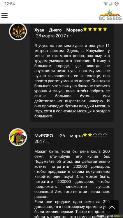 Screenshot_20201103-225500_Chrome.png